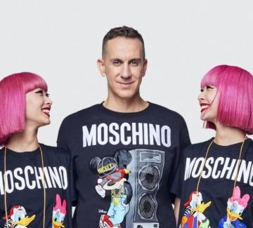 MOSCHINO [tv] H&M: Вашата покана за парти