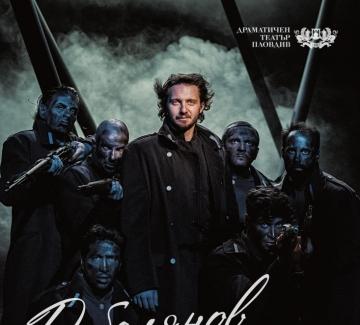 """""""Дебелянов и ангелите"""" – отличен, безкомпромисен театър"""