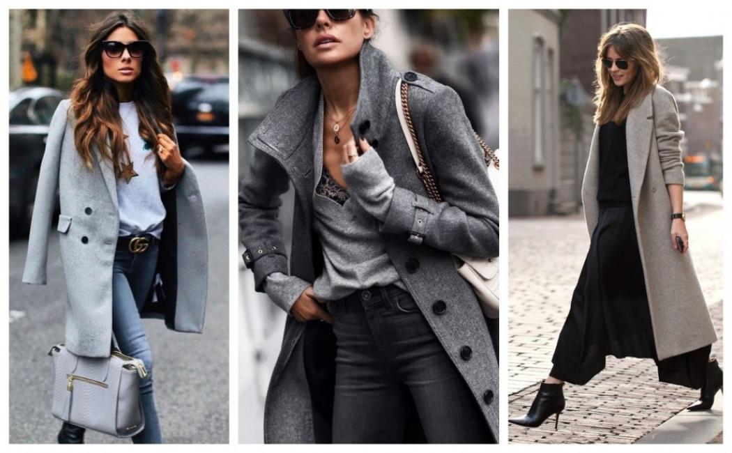 Палтото ми сиво, дрехите също: 32 стайлинг идеи