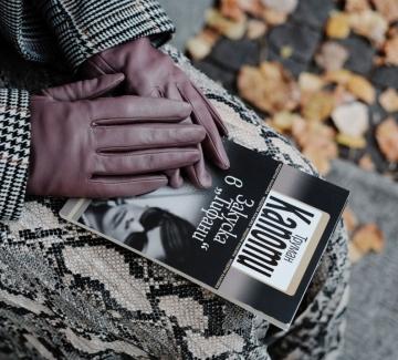 Находка на деня: цветни кожени ръкавици