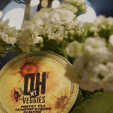 Oh my veggies – здравословни, натурални и вкусни