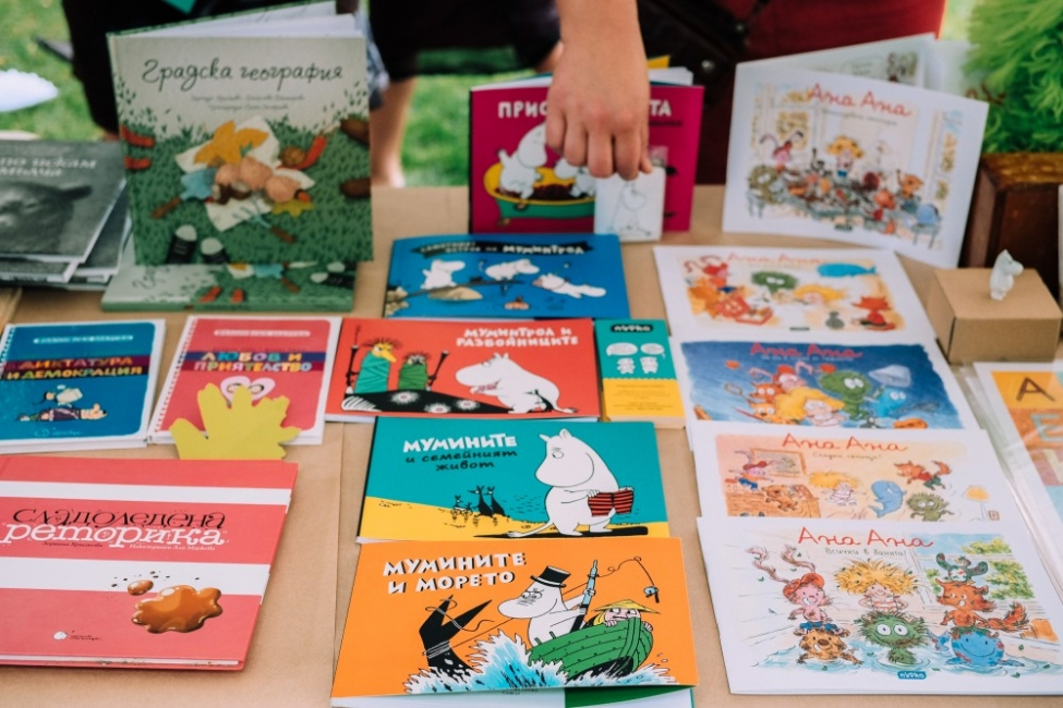 В света на детските книжки с Пурко и Нике