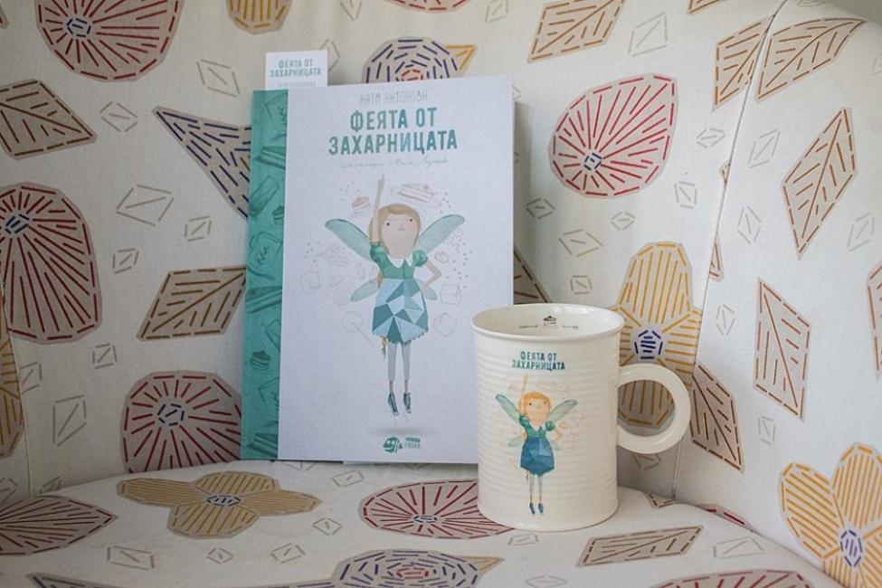 Големи книжки за малки човечета