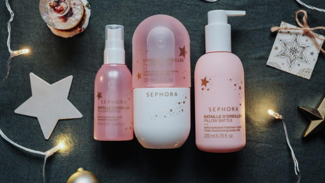 Подаряваме ви грижа за тялото от Sephora