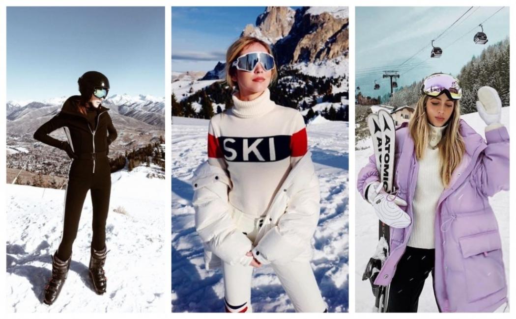 Този уикенд: Как да се откроим на ски пистата