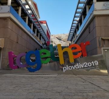 Пловдив 2019: Откриването е най-малката беля