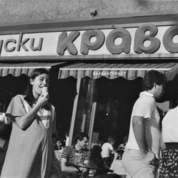 4 култови места, които формираха истинския градски човек на София