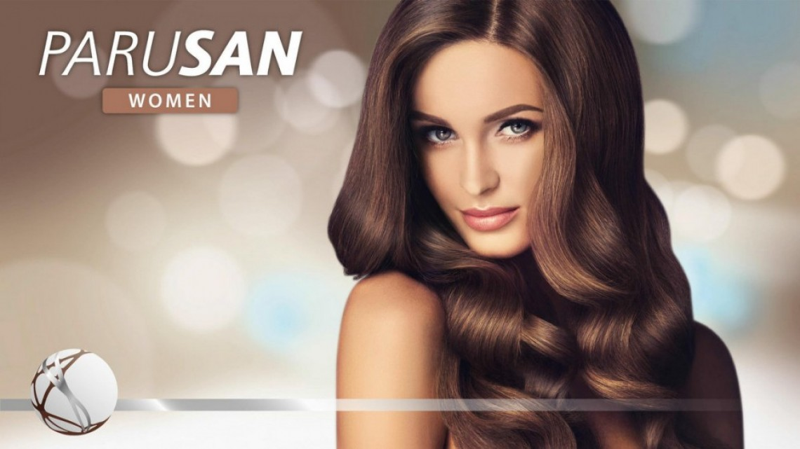 Подаряваме ви три комплекта Parusan Brown шампоан и балсам за брюнетки