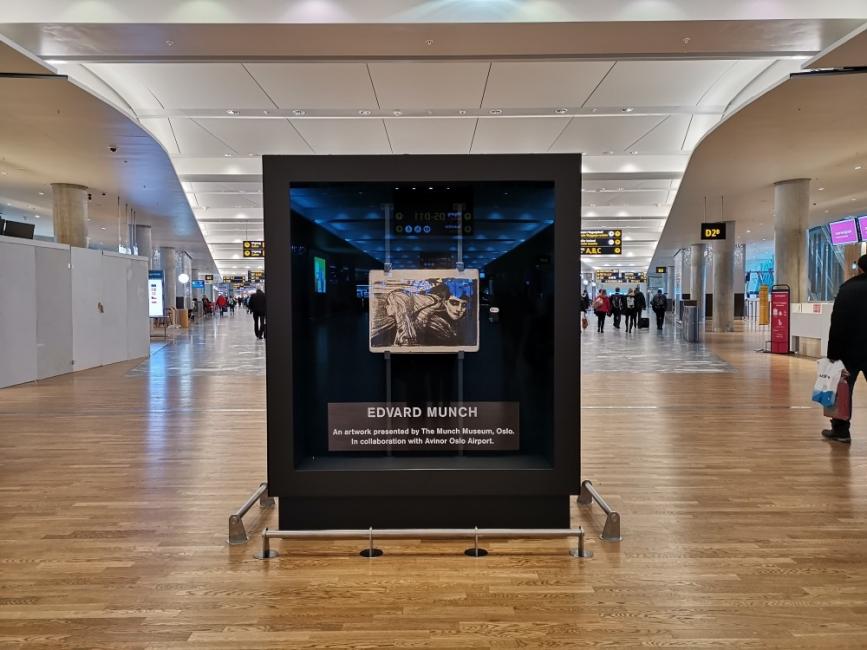 Хейтминутка: Какво разказва нашето летище за нашата държава?