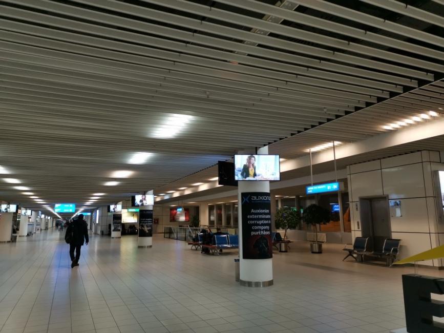 Какво разказва нашето летище за нашата държава?