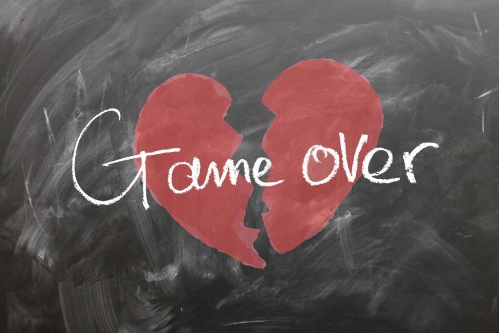 Да си поиграем на влюбени. За малко.