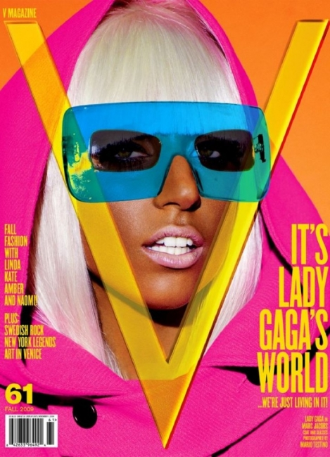 Познахте ли я? Лейди Гага за V Magazine, нейната 25-а корица!