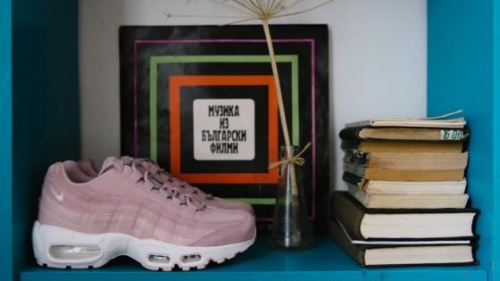 Находка на деня: Още един Nike в колекцията
