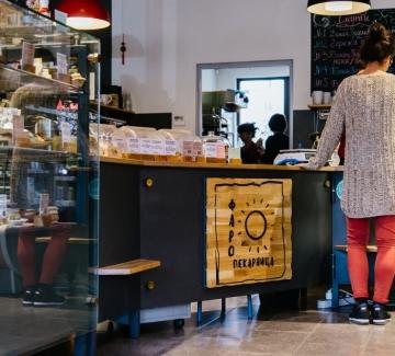 Нашите екомаршрути: Пекарницата с отговорност към околната среда