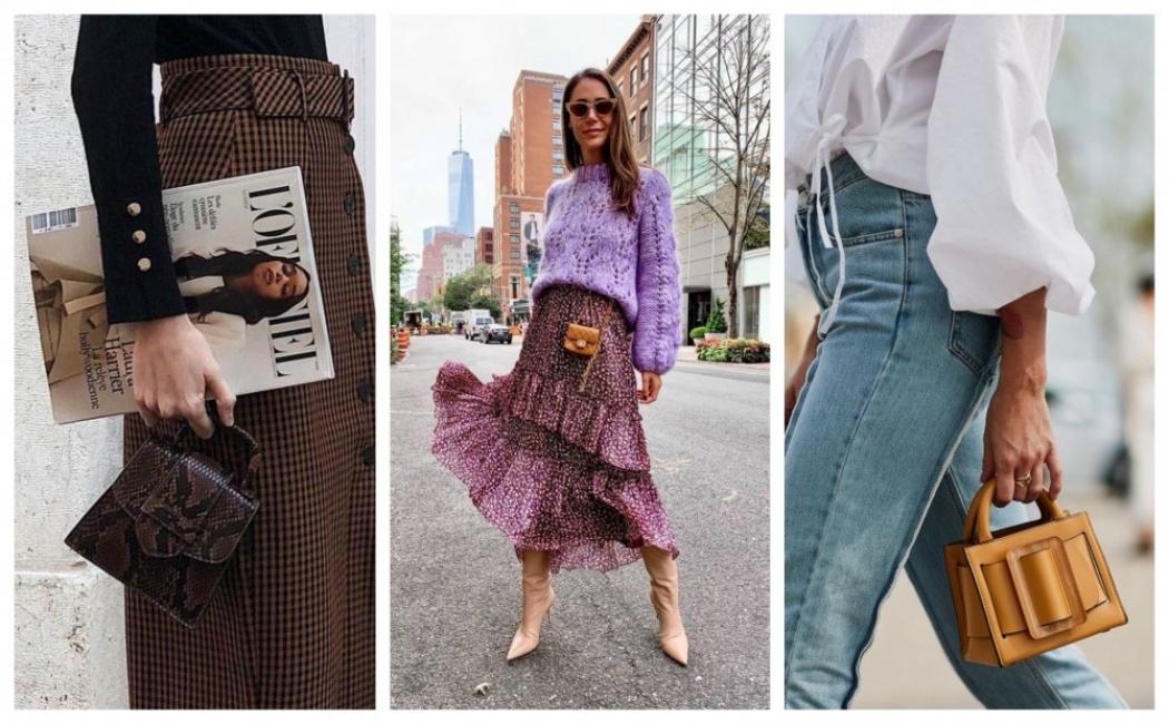 Мини чантите: когато размерът няма значение