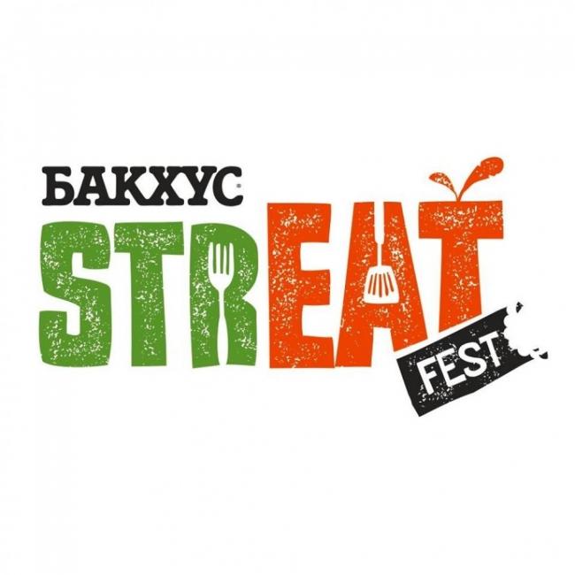 Бакхус StrEAT Fest превзема Женския пазар