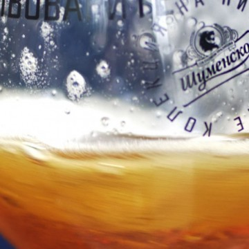 Шуменско – домакин на сетивен бирен мастърклас