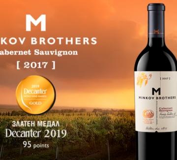 Официално се знае кое е най-хубавото българско вино!