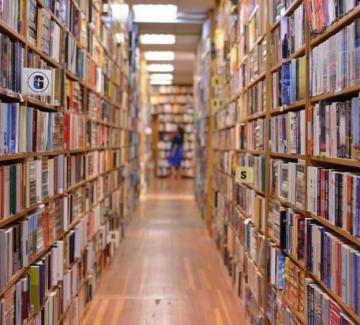 Библиотека с книги, спасени от кофите
