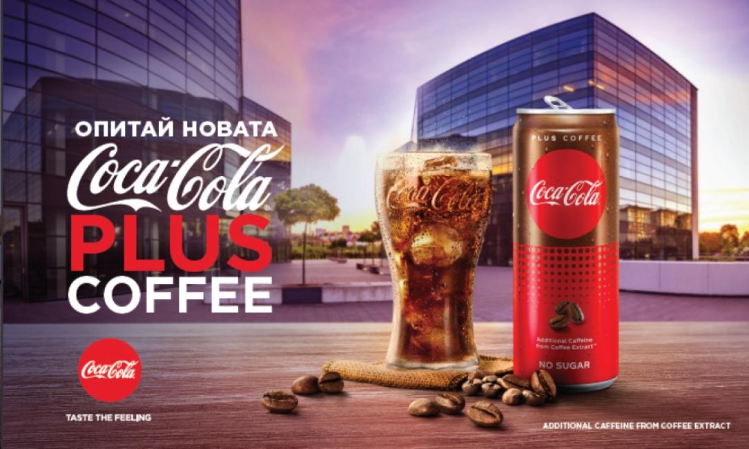 Coca-Cola с вкус на кафе! Защо не?