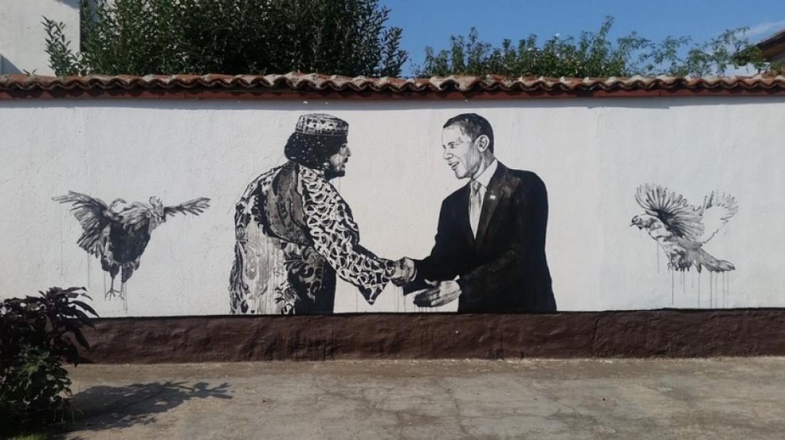 Как Барак Обама се озова в село Старо Железаре
