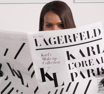 Най-очакваната бюти колекция: един от последните проекти на Карл Лагерфелд