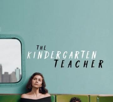 """Маги Джиленхол в """"Учителката от детската градина"""""""