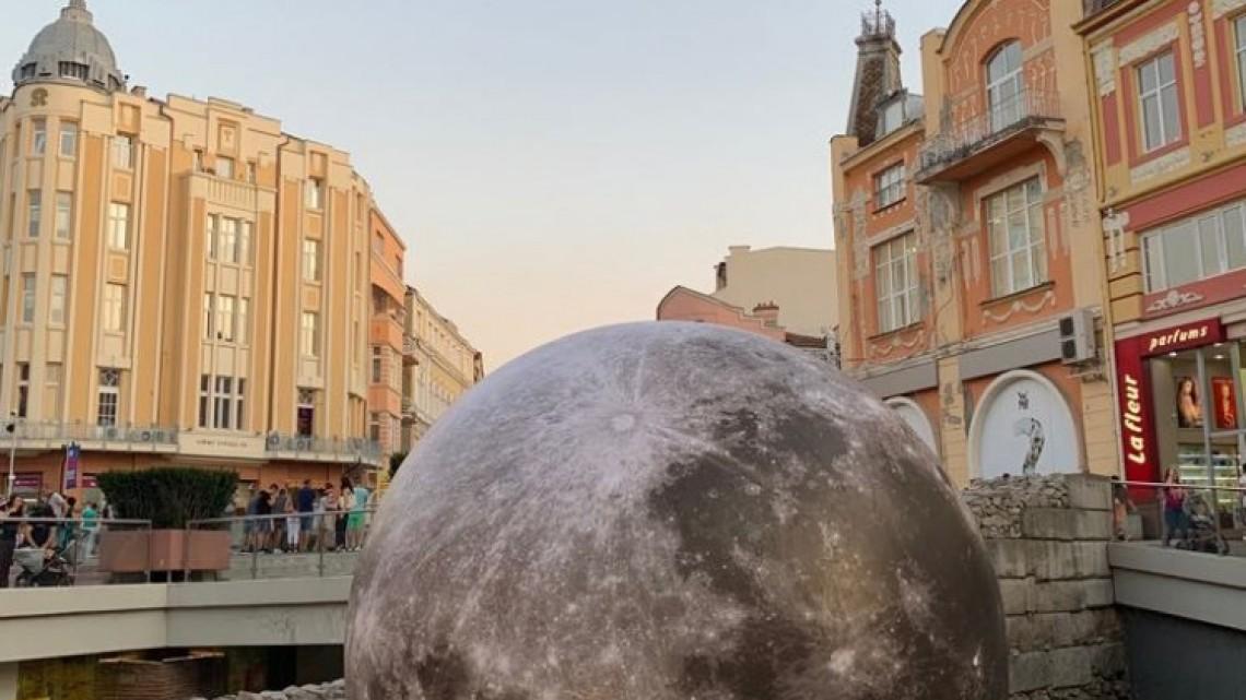 Нощ 2019: Под пълната луна на Пловдив