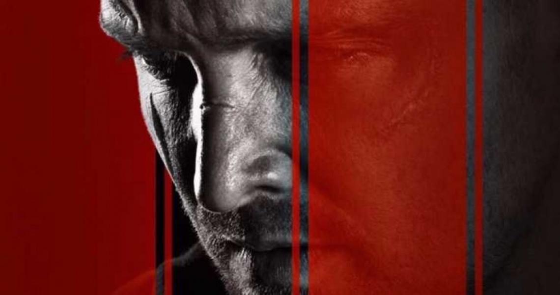 """Нов трейлър на """"El camino"""" - продължение на """"В обувките на Сатаната"""""""