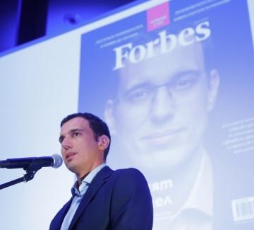 Forbes отново с българско издание