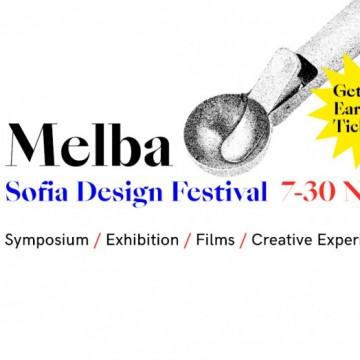 Фестивалът Melba Sofia Design с второ, по-мащабно издание