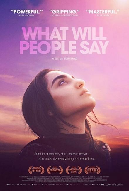 """""""Какво ще кажат хората"""""""