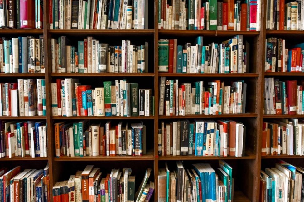 Да съберем 2020 книги за библиотеките!