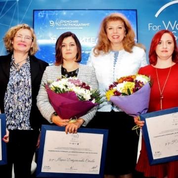 Кои са трите българки, които променят науката?