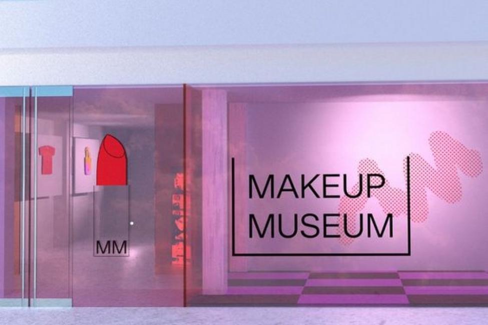Музей на грима – къде и кога ще бъде открит?