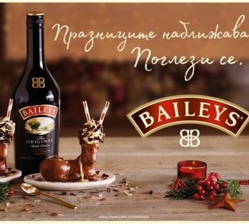 Baileys и една неустоима комбинация от шоколадови усещания!