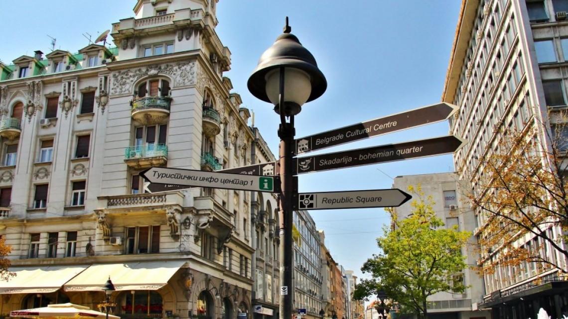 Уикенд в Белград: моите 5 любими места