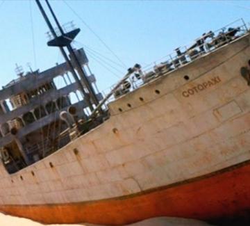 Откриха кораб, изчезнал преди 100 години в Бермудския триъгълник