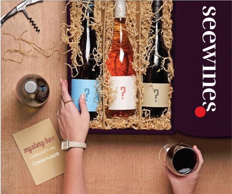 Изборът на сомелиера: как да изберем най-доброто вино за подарък?