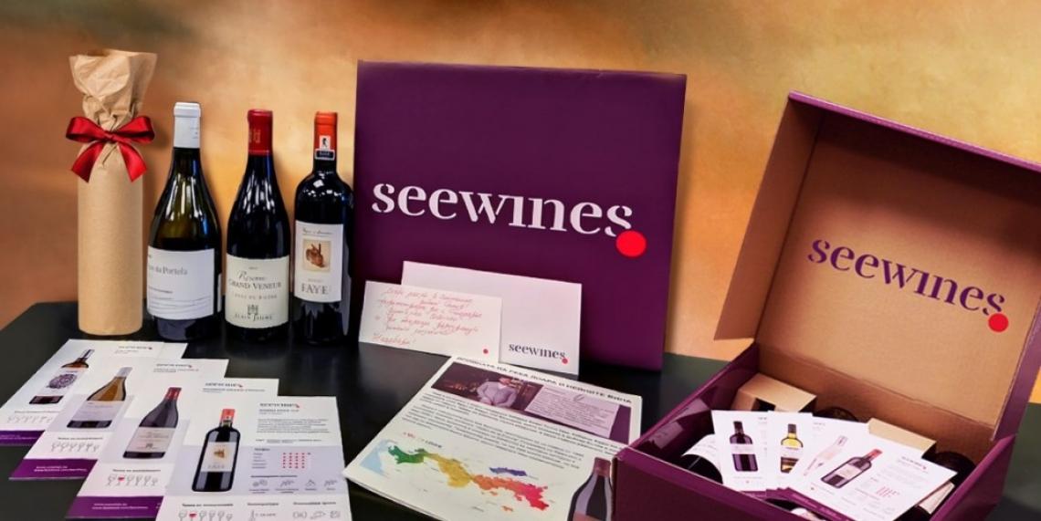 Подаряваме ви Mystery Box с три селектирани вина!