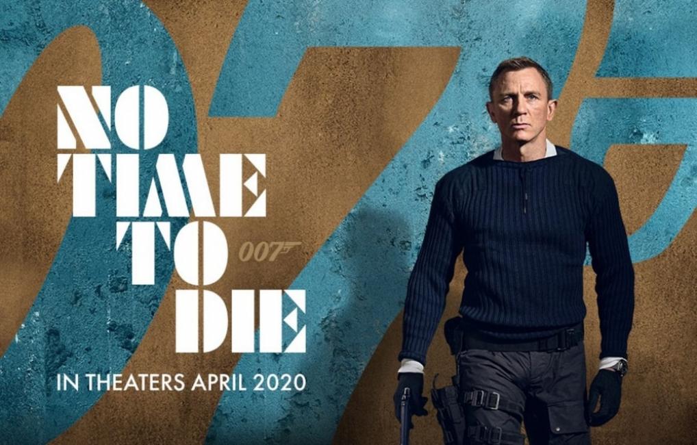Премиерата на новата лента за Бонд е отложена: дали коронавирусът ще засегне филмовия бизнес?