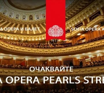 """Софийската опера и балет ни """"подарява"""" спектакли онлайн"""