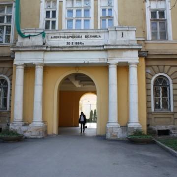 #БългарияЗаБългария: да помогнем на Александровска болница, като дарим средства!