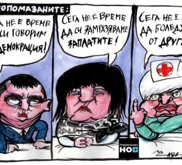 Защо Цвета Караянчева трябва да си подаде оставката моментално?