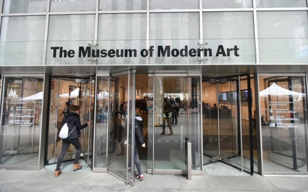 Онлайн курсове за съвременно изкуство... Как ви звучи?