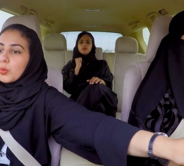 """""""Шофьорски курсове за саудитски жени"""": още една стъпка към равноправието"""