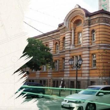 #ЩеБъдеБаня отново в центъра на София