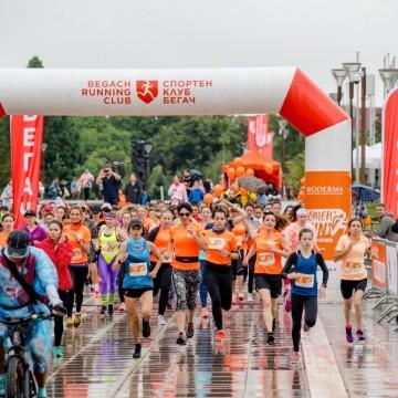 """Жените бягаха във """"време за мъже"""" на BIODERMA Women's Run"""