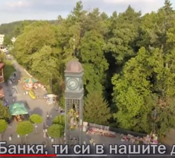 Химн за Банкя, опело за българската музика