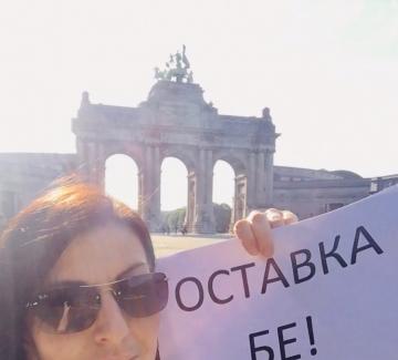 Йоана от Брюксел: Хората на България вече са будни!